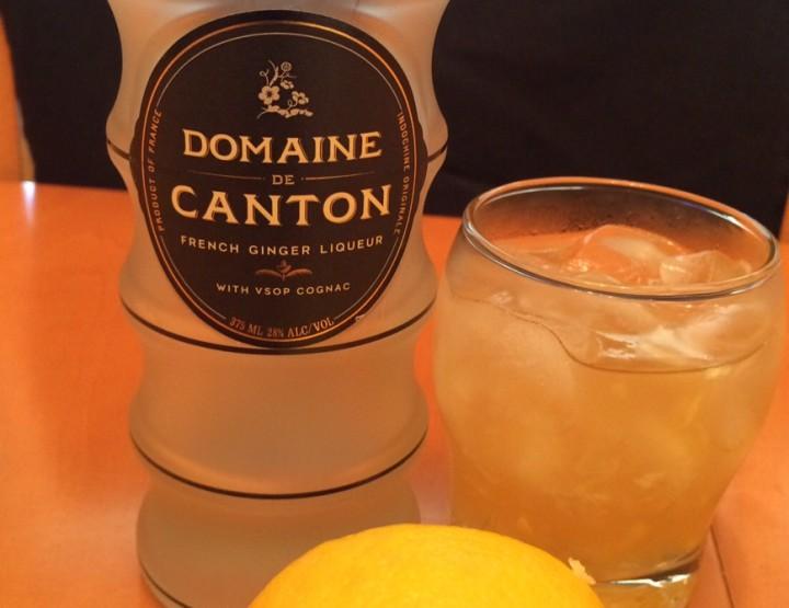 Libation of the Week: Summer Bourbon Smash