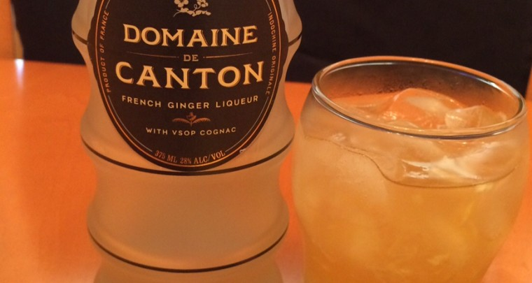 Libation of the Week: Summer Bourbon Smash