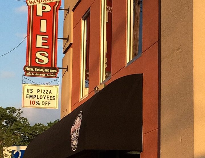 Lunching in Little Rock: Damgoode Pies