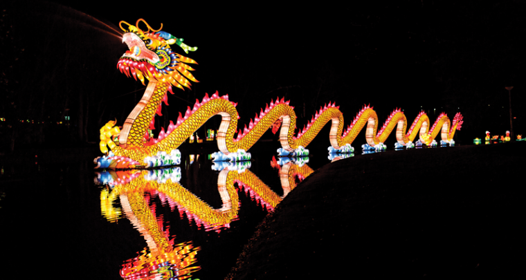 Light Up the Night: The Arkansas Chinese Lantern Festival