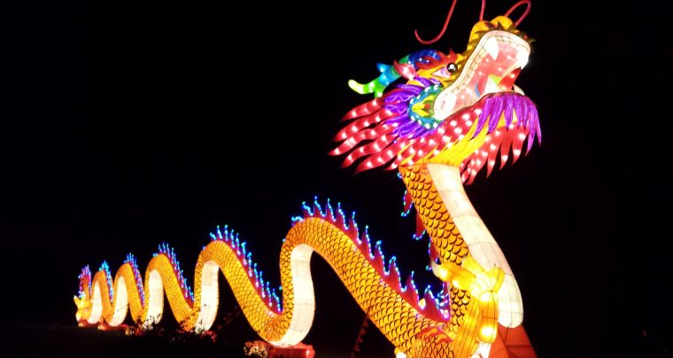 Chinese Lantern Festival Lights Up Little Rock