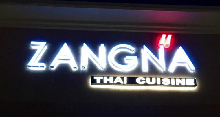 Recommended Eats: Zangna Thai Cuisine