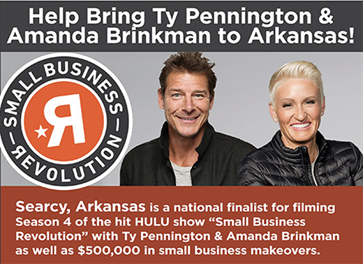 Searcy Needs Your Vote for the Small Business Revolution Competition